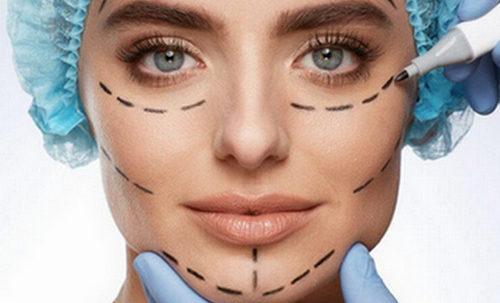 сучасна пластична хірургія